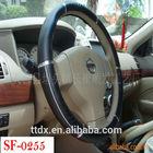 Unique Genuine Leather Car Interior