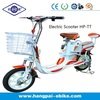 350W Motor Cheap Electric Scooter for teenagers with CE (HP-TT)