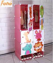 Portable pink color livingroom furniture plastic ikea storage for kids clothes (FH-AL0530-8)