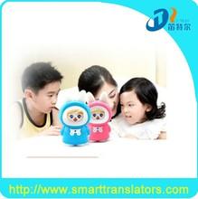 kids hot sale cute face cartoon earlier education MP3 telling story ST005