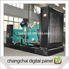 Changchai engine 25kva three phases diesel generator price
