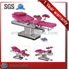 Electric height adjustable Multifunction veterinary obstetric