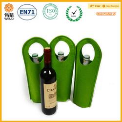 felt wine bag,felt bottle bag,wine bag