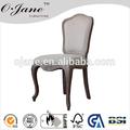 antiguos de madera del banquete silla lateral