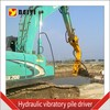 china high quality pile drilling machine hydraulic vibratory post driver