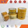 alibaba express printed sealant tape