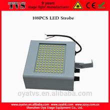 Factory sales cheap strobe lights 108pcs smd led strobe light for nighclub