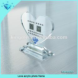 Love acrylic photo frame