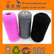 acrylic yarn 32/1 32/2 28/1 28/2 in trachten lederhosen