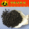 6x12 granular coconut activated carbon for mining industry gold extraction