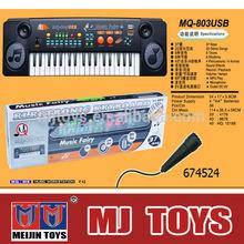 2014 new 37 keys electronic organ keyboard