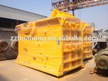 Supply heavy stone crushing equipment PE 1200*1500 jaw crusher, metallurgy crushing machine with favorite price