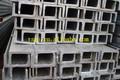 U de acero de la viga canal/s235jr galvanizado/caliente/laminado en frío/de carbono de hierro u haz de peso/tamaño/los precios