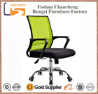 Hot sell ergonomic nylon mid back office mesh fabric for chair