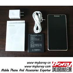hot Lenovo S8 waterproof floating mobile phone
