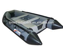 Designer branded inflatable bumper float boat