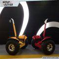 мотоцикл с двумя передними колесами лития chegway скутер