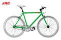 Ce 700c festrad fahrrad/Carbon Fahrrad/rennrad