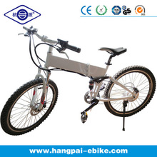 26'' inch suspension speeds folding bikes/folding bike/folding (HP-E007)