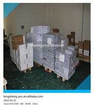 pvc plastic sheets to make printing cards(14)