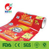 Wholesale snack packaging bags for chips QS