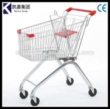 80L Europe Type Good Price Supermarket Shopping Cart