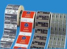 design product label,eye shadow sticker ,led sticker light
