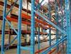 Industrial storage use adjustable heavy duty blue and orange pallet racking