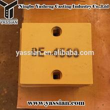 8E4567 high impact resistance loader bucket cutting edge or loader segment