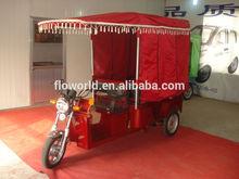 2014 New Model 850W controller electric tricycle/electric rickshaw/e rickshaw battery auto rickshaw for passengers