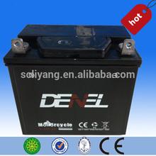 250cc battery operated three wheeler , maintenance free motorcycle battery