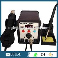 hot air smd rework soldering station/soldering iron