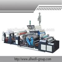 SJFM1600 High-speed Extrusion Film Laminating Machine