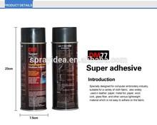 DM 77 leather spray adhesive