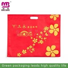 Cheap but good quality non woven laminated hamburger bag