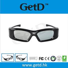 3D projector glasses 3d dlp GL410