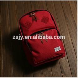 jansports 2014 new design backpack