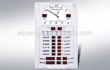 factory direct Islamic custom wall clock azan digital clock 5120 with big size