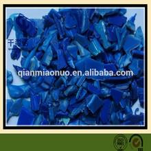 HDPE blue drum scraps