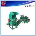 eletrostático de alta tensão tipo de separação de plástico de alumínio máquina de separação