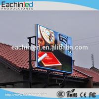 Outdoor full color mesh rental P8.925 LED display screen / video wall / Display panel