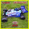 /product-gs/4x4-80cc-fuel-tank-nitro-rc-car-in-radio-control-toys-2004210130.html