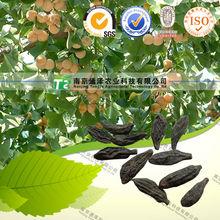 Crude Medicine Chingma Abutilon Seed