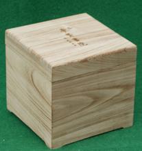 small Japanese paulownia wood boxes wholesale