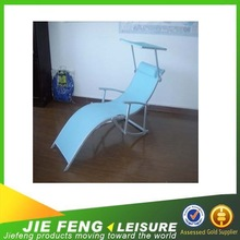 Good Sales Wholesale Camping Relax Chair