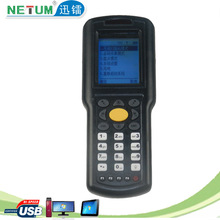 Barcode scanner Portable Data Terminal Logistics Data Collector NT-9800