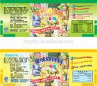 Promotion Custom Beauty Product Label Design Permanent Adhesive , Custom Logo Printed Product Label