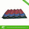Professional manufacture high quality lowes sheet metal roofing