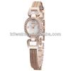 W4592 Latest 2013 womens vogue watches weiqin steel bracelet watch