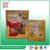 /product-gs/dog-and-cat-food-aluminum-packaging-bags-accept-custom-and-factory-price-2004343286.html